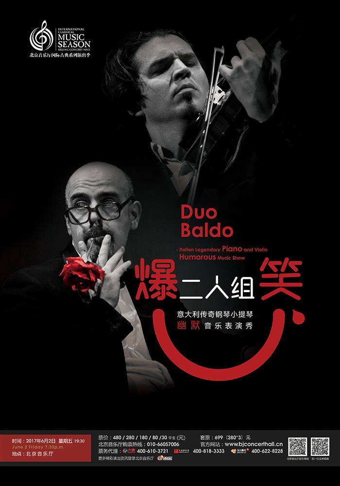 Duo Baldo Beijing